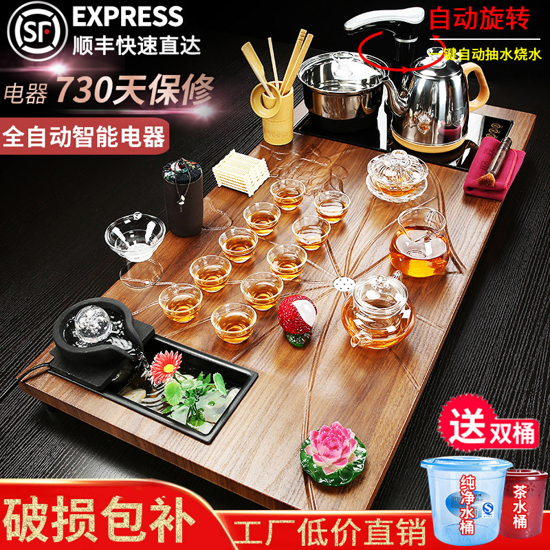 Kung Fu tea set fully automatic all-in-one tea plate living room set of household solid wood to make money tea ceremony purple sand teapot