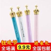 Chenguang Authentic Korean version of automatic metal super cute activity pencil 0.5mm AMP44801 the crown of Love