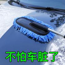 Автомойка поставок протрите автомобиль бог развертки серый шваброй пыли тряпкой автомобиль кисть долго ручкой телескопический инструмент домой.