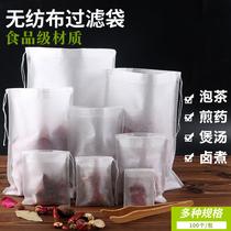 100pcs non-woven soup bag Halogen bag decoction bag Seasoning bag Chinese medicine bag Filter bag Tea bag bag Disposable