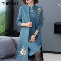 Middle-aged womens cheongsam sweater two sets of 2020 new middle-aged mother spring and autumn coat winter dress