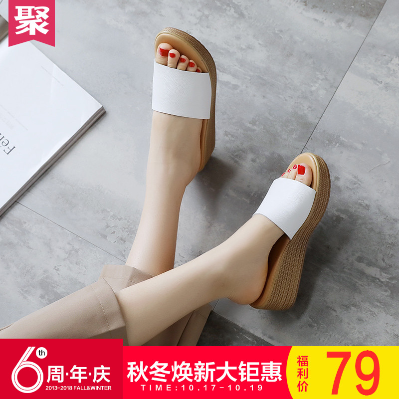 ZHR2018 summer new Korean fashion wear slippers, thick cake slippers, flat shoes, student shoes