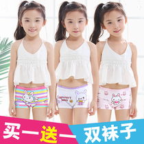 Girls Cotton kids Kids Gong corner Pants