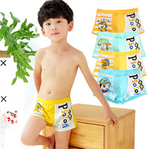 Boys cotton Kids Boys teen Panties