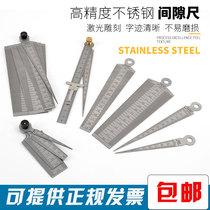 High precision stainless steel gap ruler steel ruler wedge-shaped plug conical ulnar aperture gauge inner diameter gauge gap ruler