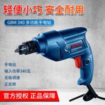 GBM340 Bosch hand drill 220V pistol drill home power tool screwdriver Dr. electric transfer drill