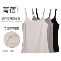 Small camisole Vest Womens bottoming short modal black and white slim top wear adjustable thin high play