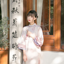 Chuan Dai - agarwood crumbs original design Mid Autumn Festival country style pale pink printing Court girl flag