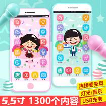 Bébé Jouets Mobile Téléphone Tactile Écran rechargeable peut mordre fille bébé éducation précoce simulation téléphone 0-1-3 ans enfants