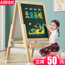 Childrens small blackboard Home bracket childrens dust-free drawing board Baby doodle Erasable easel magnetic writing board