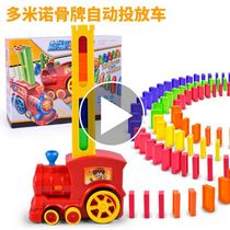 Domino Automatic licensing car children puzzle toy Thomas Small train plastic mens and women shake the same