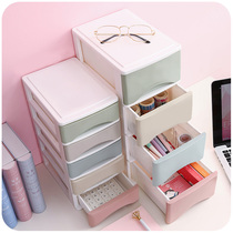 Drawer type storage box desktop student desk under the storage cabinet dormitory artifact girl heart ins Korean wind on the table