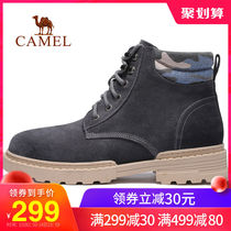 Camel mens shoes autumn and winter New Martin boots High English style Korean version of the trend of the work boots outdoor leisure work shoes