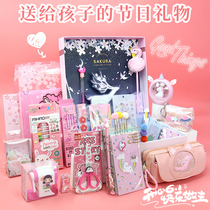 Birthday gift stationery set gift box school supplies final prize package net red girl heart unicorn cherry blossom kindergarten primary school students hand account gift box open school gift bag