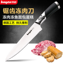 Baig Frozen Meat knife home German craft stainless steel multifunctional bread knife with serrated knife kitchen meat cutter