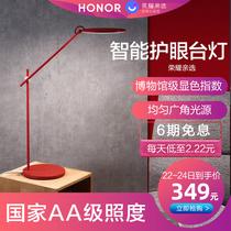 Huawei Honor Pro-élection Smart Eye lampe Pro Étudiant Bureau Dortoir lecture écriture lampe de chevet anti-myopie