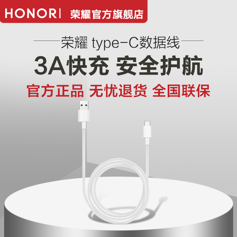Glory AP51 data cable type-C phone charging cable 1m Android charging cable mobile phone charging cable