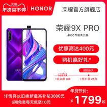 (6期免息+优惠400元)HONOR 荣耀9X PRO手机麒麟810芯片4800万超清三摄升降式摄像头官方