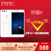 The official flagship store of HUAWEI honor/ glory glory 8 Netcom 4G mobile phone official youth