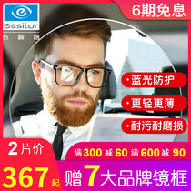 Depending on the road 1 74 ultra-thin anti blue light A4 diamond crystal A3 myopia discoloration glasses Dr glasses official flagship genuine