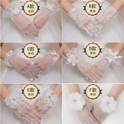 Bride short Wedding Gloves NEW WEDDING LACE GLOVES female short thin white wedding Lace Gloves