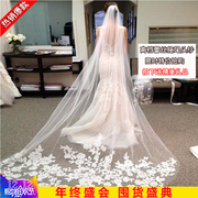 The new moon love Korean Wedding Veil Bride retro car bone Lace 3 meters long tail soft veil