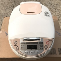 Midea Mei MB-WFS3018Q rice cooker 3L liter rice cooker 2-4 people with a mini genuine