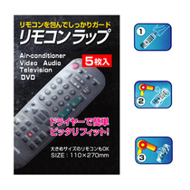 Japanese TV air conditioning remote control protective film transparent dust-proof patch thermal shrinkage film protective sleeve 5 pieces
