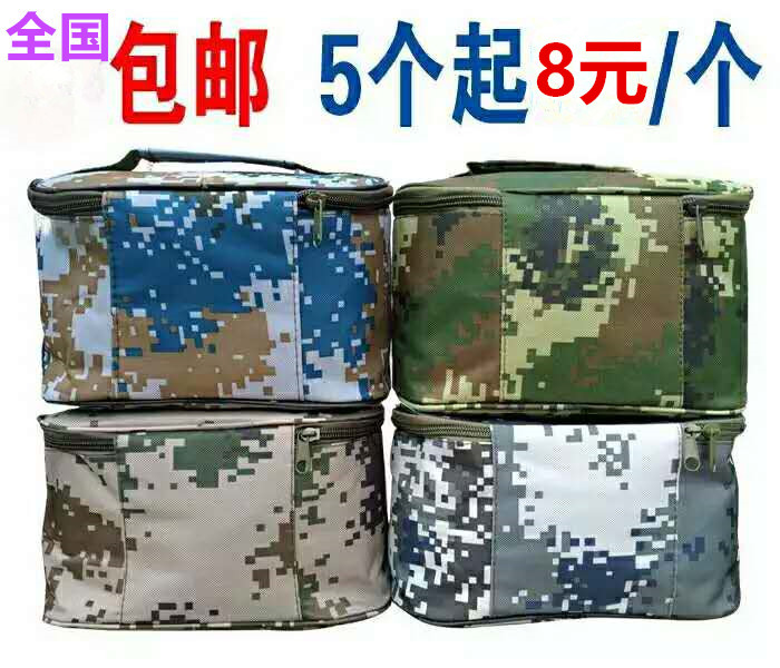 Digital Camouflage Washing Bag Home Receiving Bag Travel Washing Bag Hand-held Makeup Washing Bag Male Flame Blue Receiving Bag