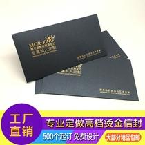 Envelope custom logo hot 5 No.6 No.7 No.9 Western creative envelope high-end custom-made thick black envelope
