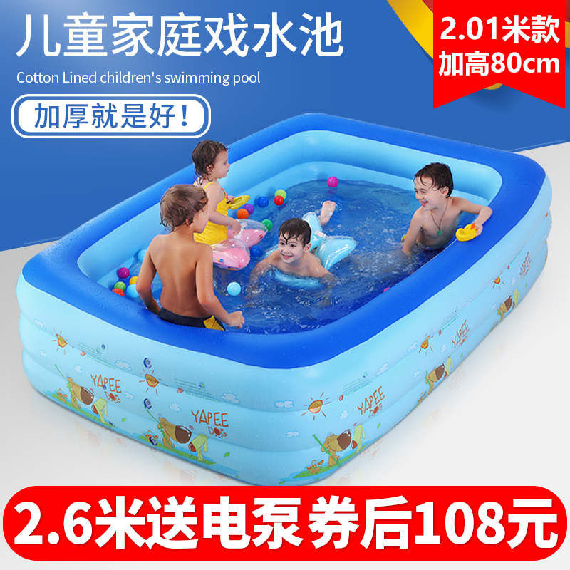 Inflatable Baby Swimming Pool in Squibb Increased Family Swimming Pool Household Playing Pool Baby Bath Bath Bath Ocean Ball Pool