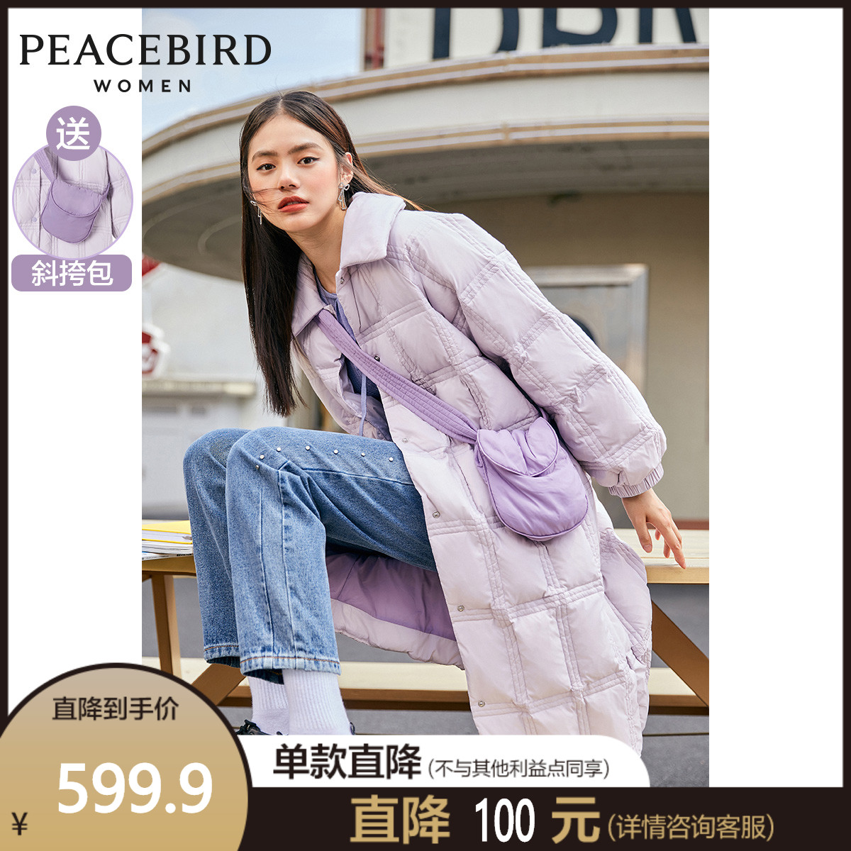 Taiping bird purple medium-length version of light down womens 2020 winter dress new white duck down longer than knee fashion down jacket