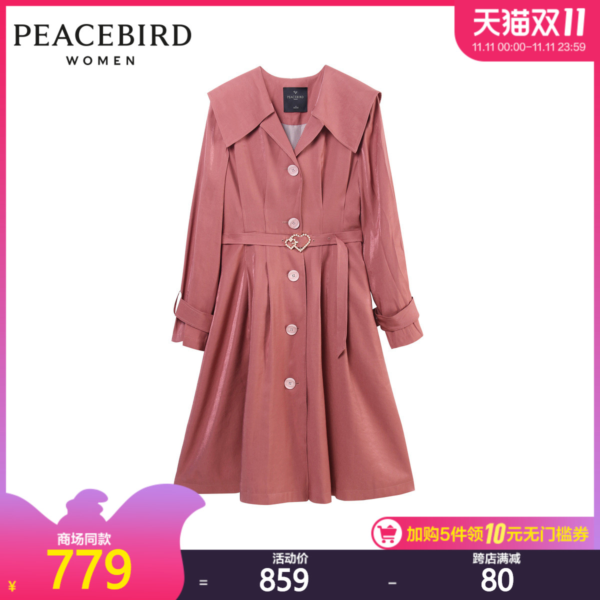 (Mall same) Taiping Bird 2020 autumn winter new elegant large-turned windcoat A5BEA4A55