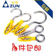 Expansion screw hook lamp hook universal iron hook small yellow fish expansion tube question mark Hook belt ring swelling plug hook