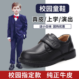 Boys shoes leather soft soled in the new spring and autumn show black little boy British summer student children's shoes