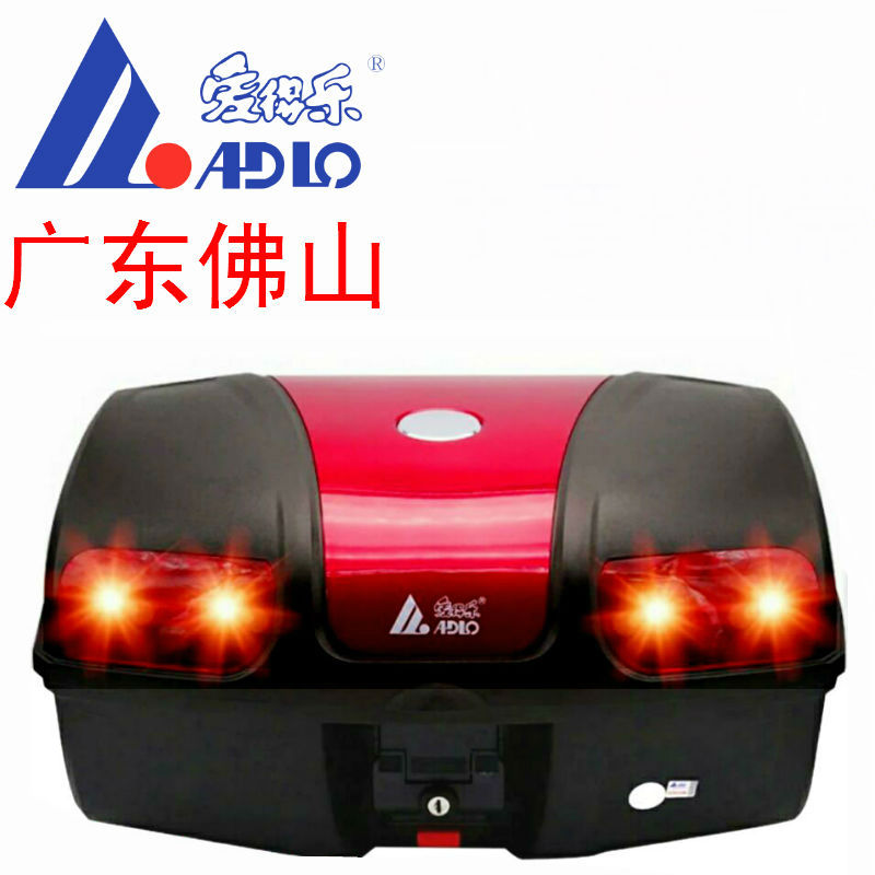 The Edle ADLO-8601 locomotive tail box 47-liter trunk is extra large and has LED brake lights to be removed quickly