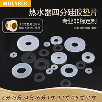 4 points water heater gasket silicone cushion water meter seal 2 minutes 3 minutes 6 minutes 1 inch gasket.