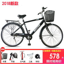 G &  d Bike Mens 26-inch lightweight walking City cycling general adult student Commuter Mormanton