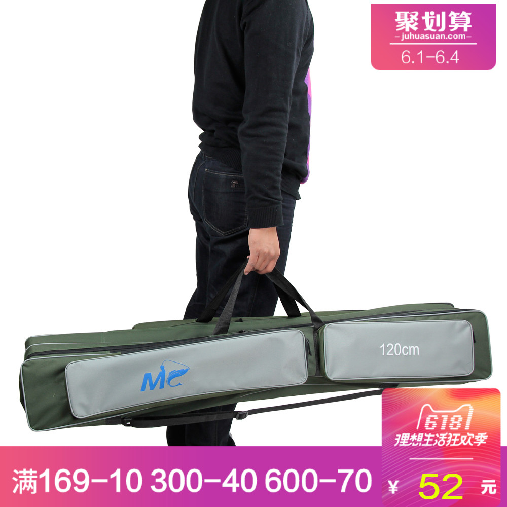 Jiadianni 1.2m fishing gear bag with three layers fishing rod bag with nylon road sub-rod bag