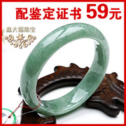 Sen Fu emerald green jade bracelet light green jade bracelet female flowers floating green jade bracelet with a certificate of children