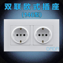 16A European Standard German Standard Panel Socket Two-two-two-bit Double German Standard European Power Wall Socket