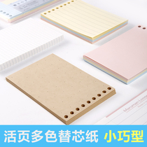 Japans Maruman Manlemini mini binder for core blank horizontal color science life clip with paper removable notebook for core b6 binder core
