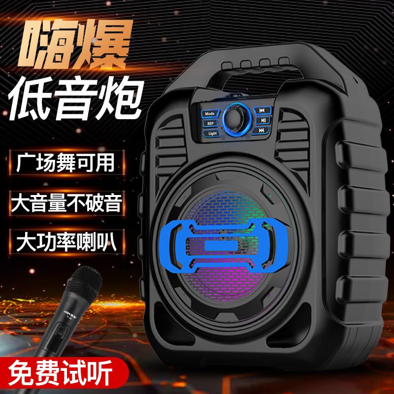 Wireless Bluetooth speaker, high-power, overweight subwoofer, home outdoor sound, portable portable plaza, dancing and pushing mini-radio, U-disk plug-in truck, 3-D surround