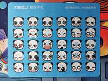 The new Meizu King Kong Panda Emoji Pack commemorates the mouse pad cartoon cute anti-slip design natural rubber