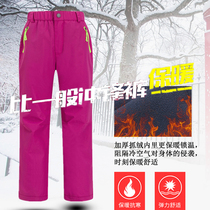 Autumn and winter childrens storm pants waterproof boys and girls warm pants ski pants outdoor climbing pants school pants set to do tide