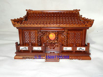 San Mao brand high-grade red acid branch wood ashes box interest garden pure solid wood men and women universal coffin funeral.