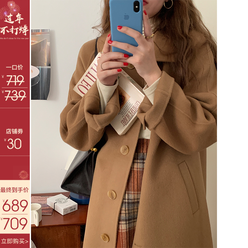 (spot day hair) im to camel-colored wool double-sided wool coat long version of the single-row button coat