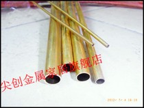 Brass Tube H62 Environmental protection Small copper pipe H59 brass tube C3604 Copper tube size thick copper pipe