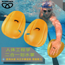 Hand webbed swimming paddling paddles swimming Palm children adult paddling Professional Training Learning arm from swimming Palm