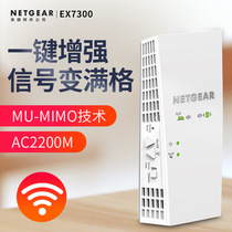 Simple packet mesh Netgear EX7300 EX6400 Wireless extended WiFi signal Amplification relay Booster